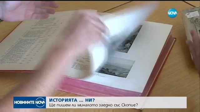 Какво пише в учебниците по история в Македония?