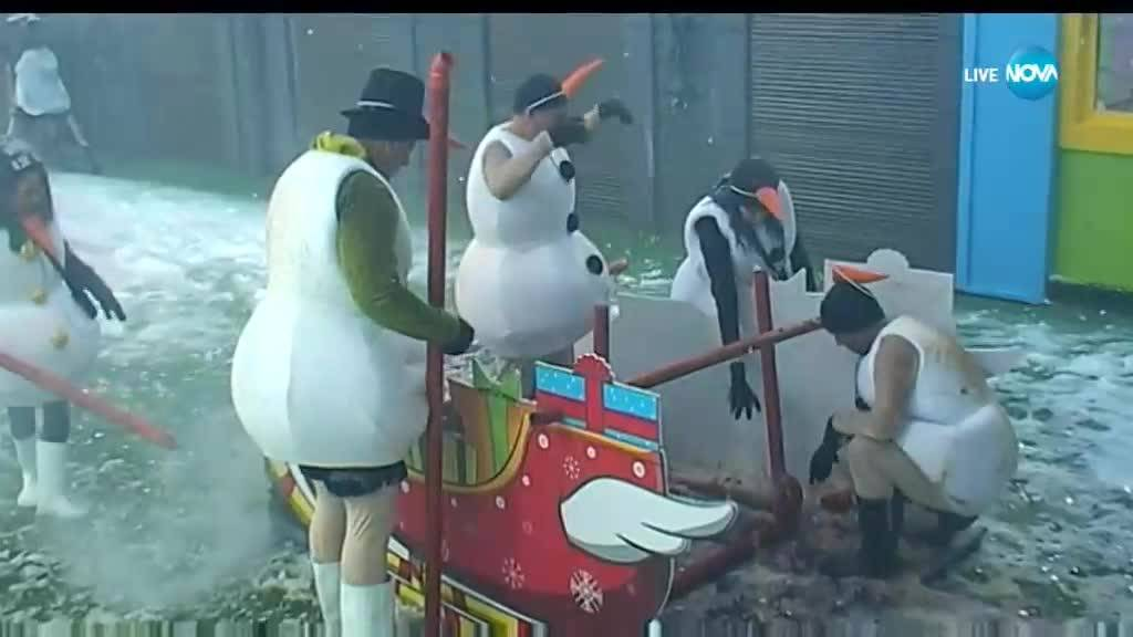 Отборът на Снежните човеци провалят Коледа – Big Brother: Most Wanted