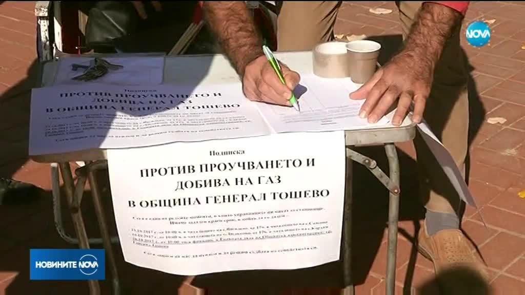 ГЛАСЪТ НА НАРОДА: Референдумът в Добруджа - валиден