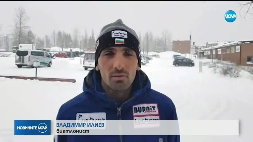 Владо Илиев - от дома в Троян до сребро на Световно