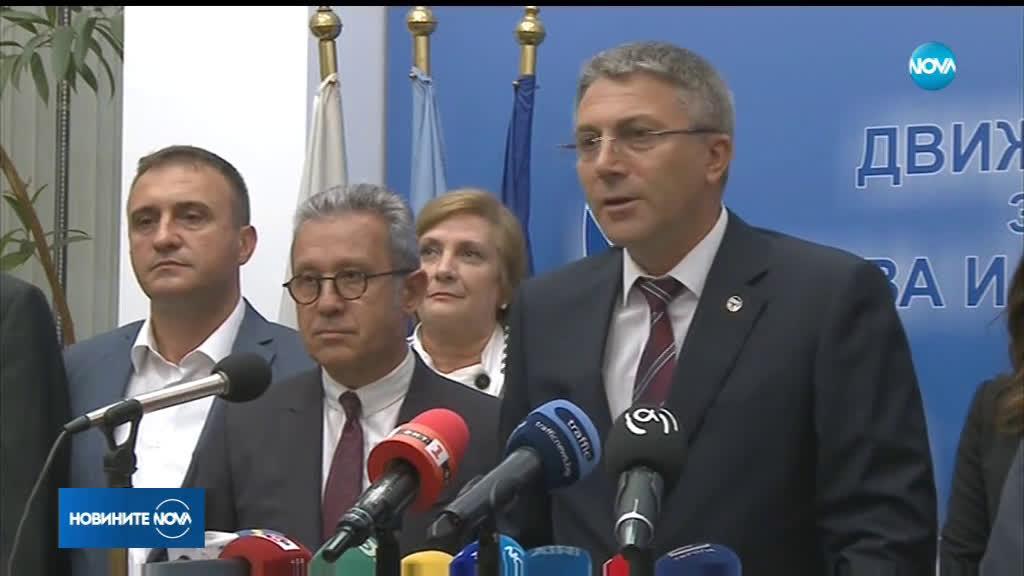 ДПС определи резултата си от евровота като успех