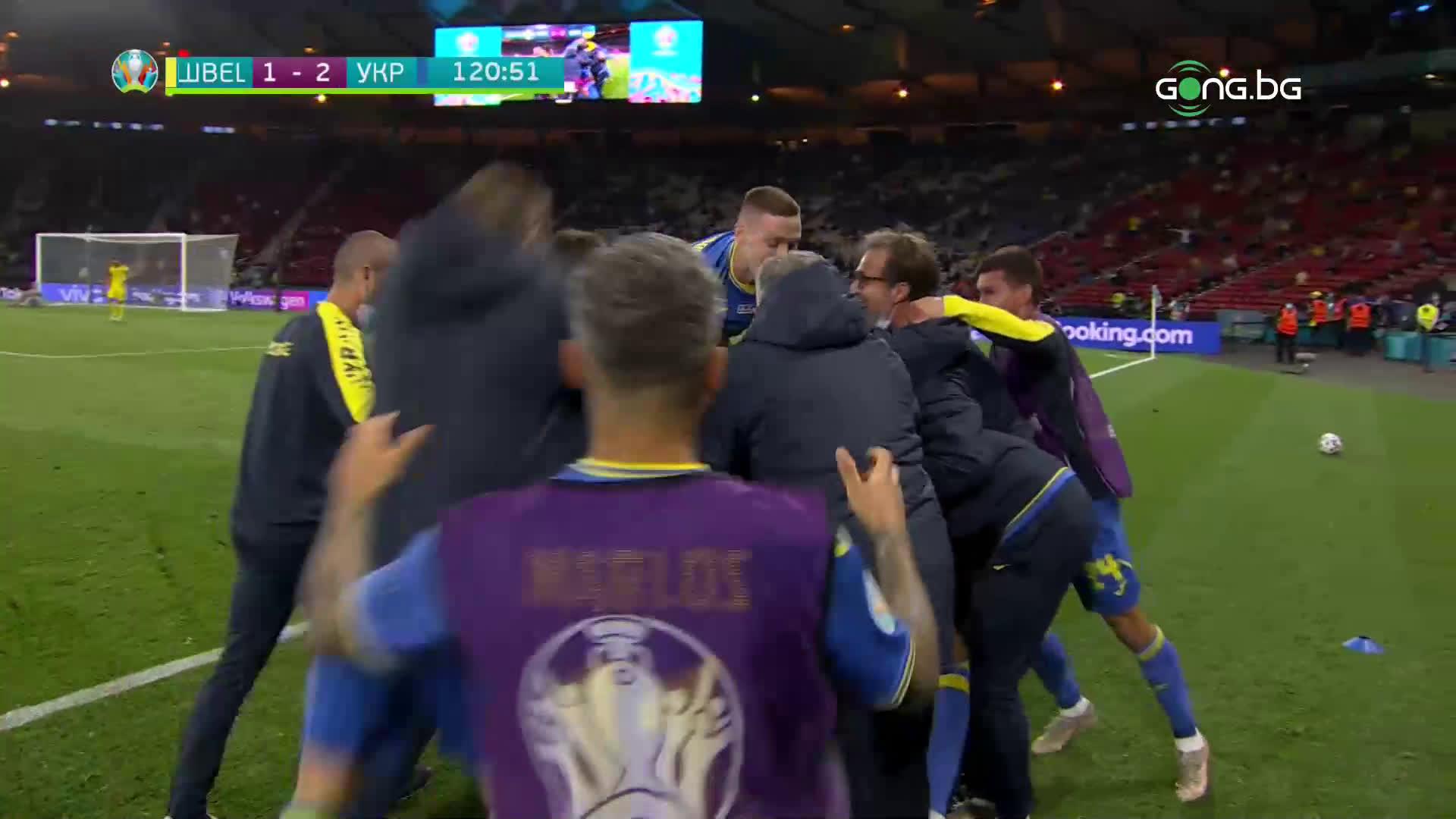 Драмата е пълна! Украйна е на 1/4-финал след гол в 120-ата минута!