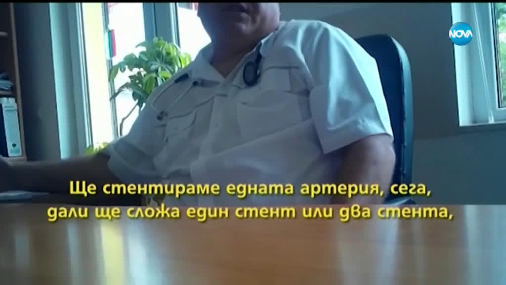 Сигнал за отчетени, но неизползвани стентове: Прокурори влязоха в болницата в Хасково