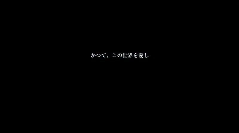 1/4 Бг Аудио: Final Fantasy 7 Advent Children (2004) Реална Фантазия Vii: Деца на Второто пришествие