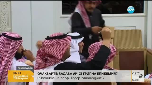 Саудитска Арабия къса дипломатическите отношения с Иран