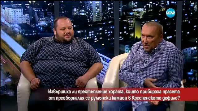 Кой открадна 30 румънски прасета от магистралата?