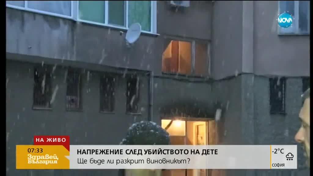 Арестувана ли е майката на убитото в Момчилград дете?