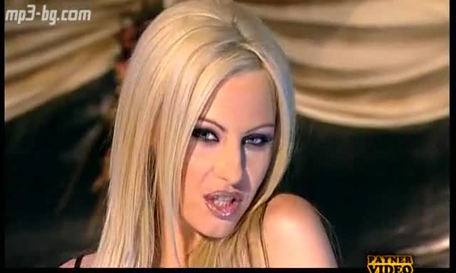 Камелия - Искаш да правиш любов с мен?