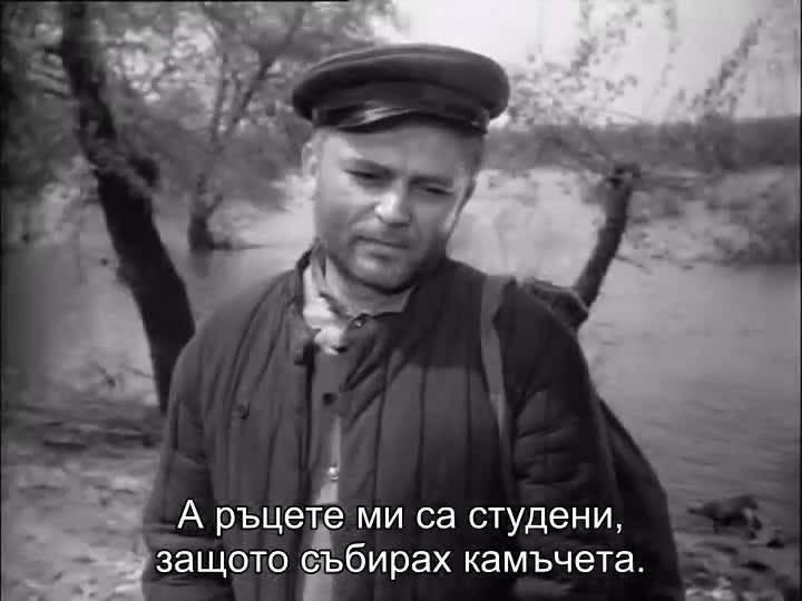 Съдбата на човека / Судьба человека - С С С Р (1959) bg sub