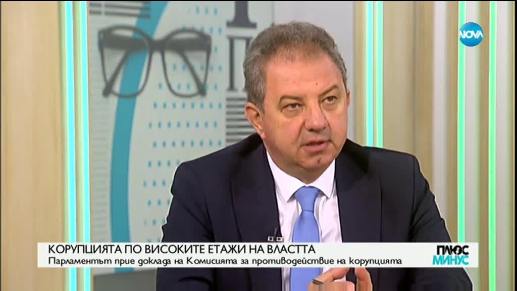 Борис Ячев: КПКОНПИ е внесла в съда искове за конфискация на имущество за 850 млн. лв.