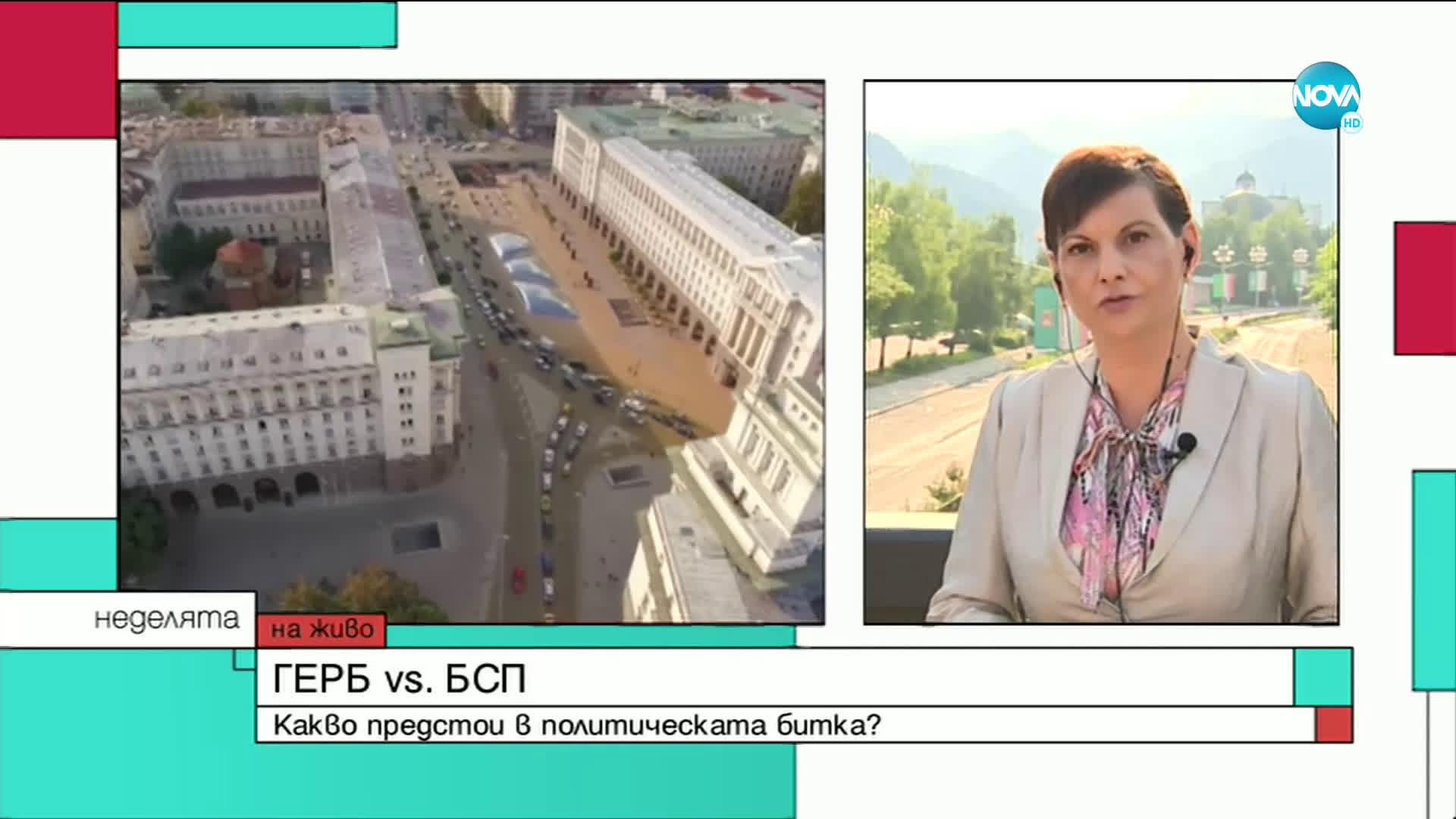 Дариткова: Нови формации искат да трупат рейтинг с антигерб реторика