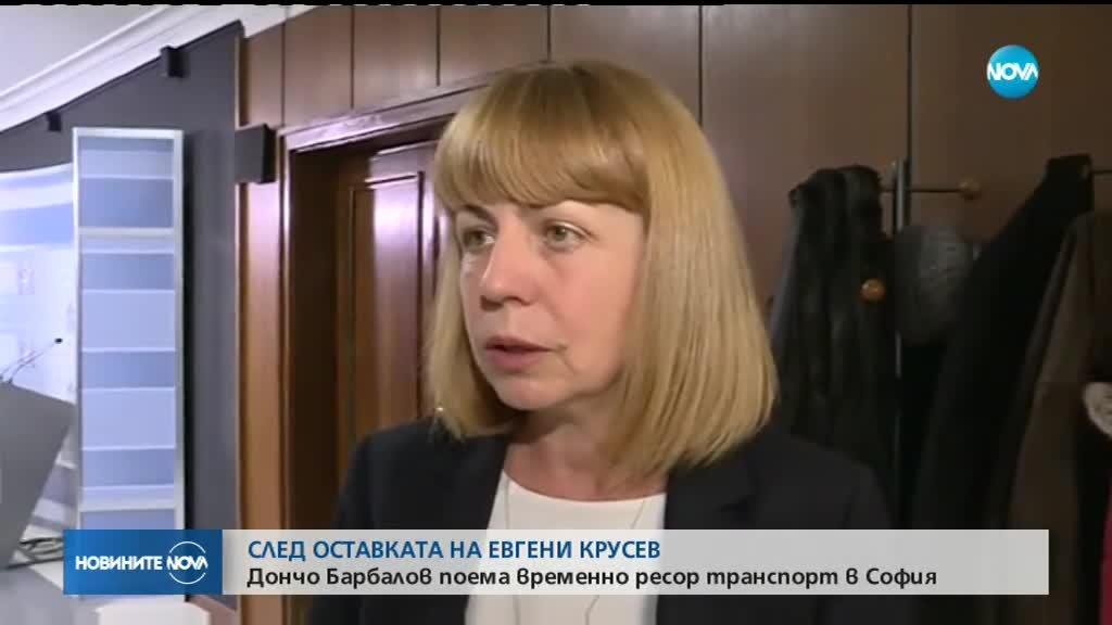 Дончо Барбалов поема временно ресор транспорт в София