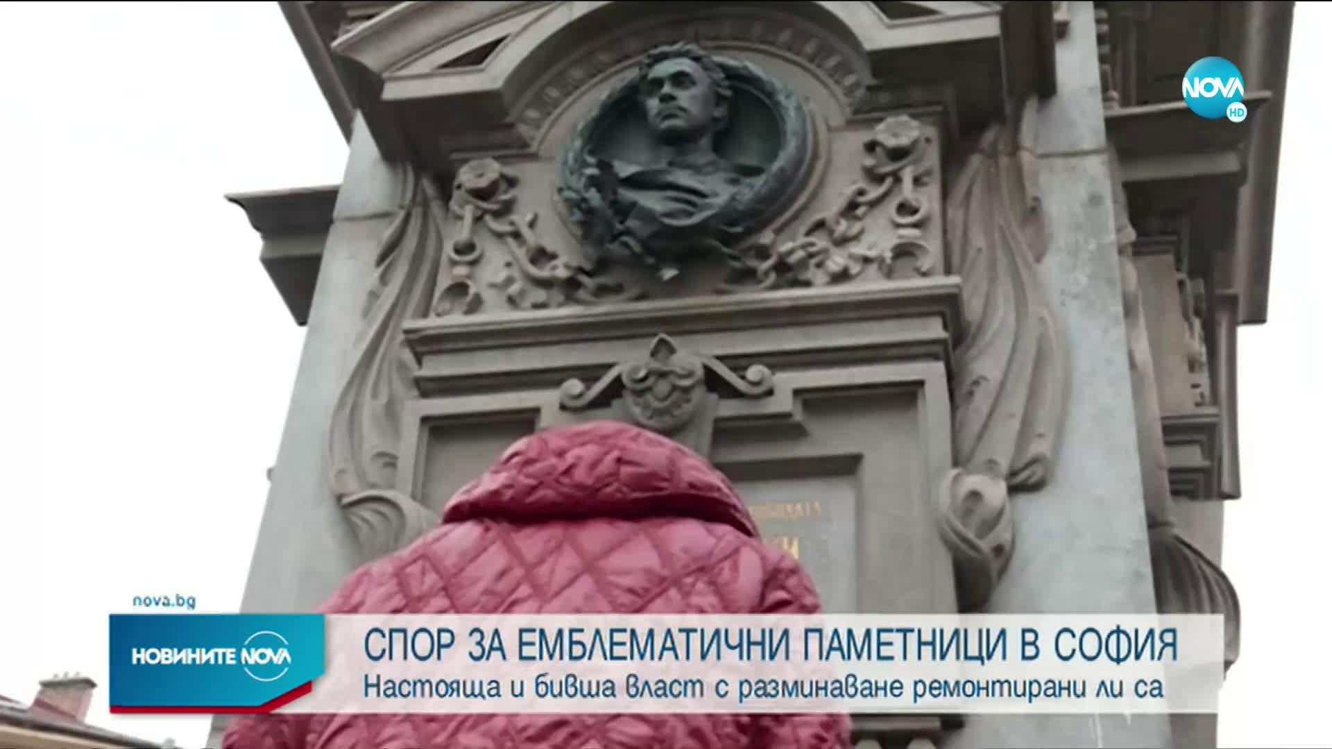 """Минеков: Безсрамие в името на усвояване, тенекеджии """"реставрирали"""" Паметника на Левски"""