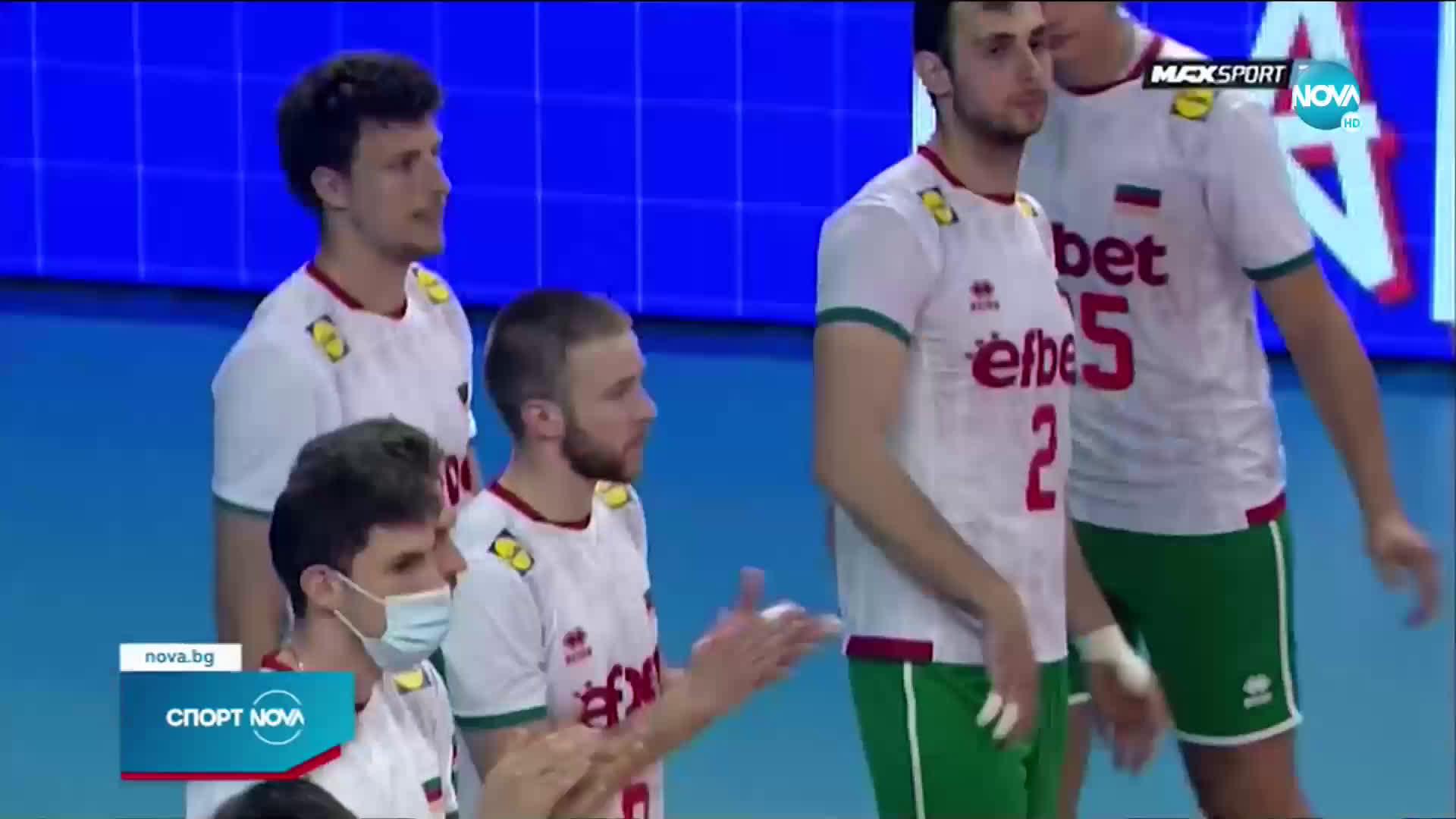 Поредна загуба за България в Лигата на нациите