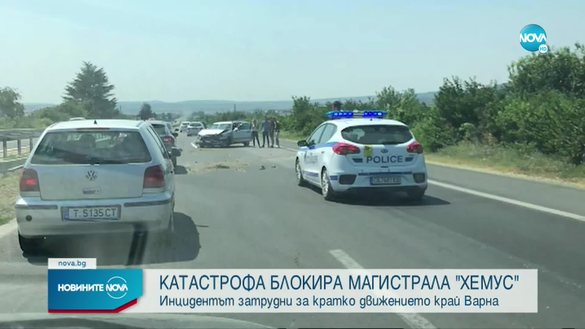 """Катастрофа затруднява движението по АМ """"Хемус"""" край Варна"""