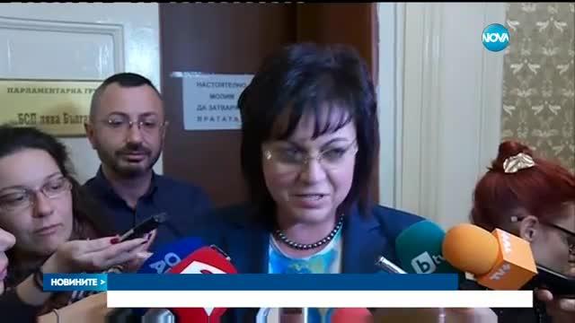 """Анкетна комисия ще разследва проекта """"Белене"""""""