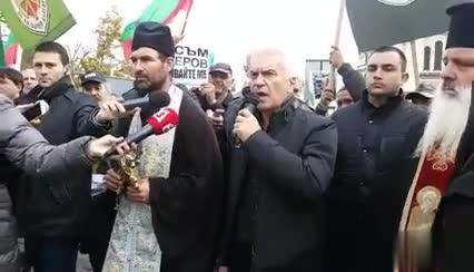 """Волен Сидеров води шествие на """"Атака"""""""