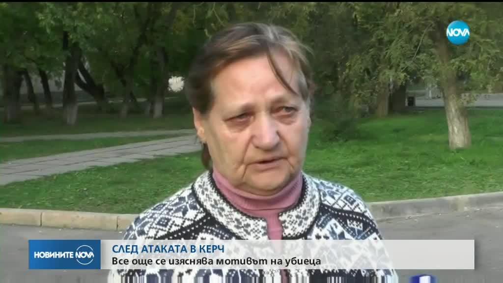 21 станаха жертвите след стрелбата в колеж в Керч