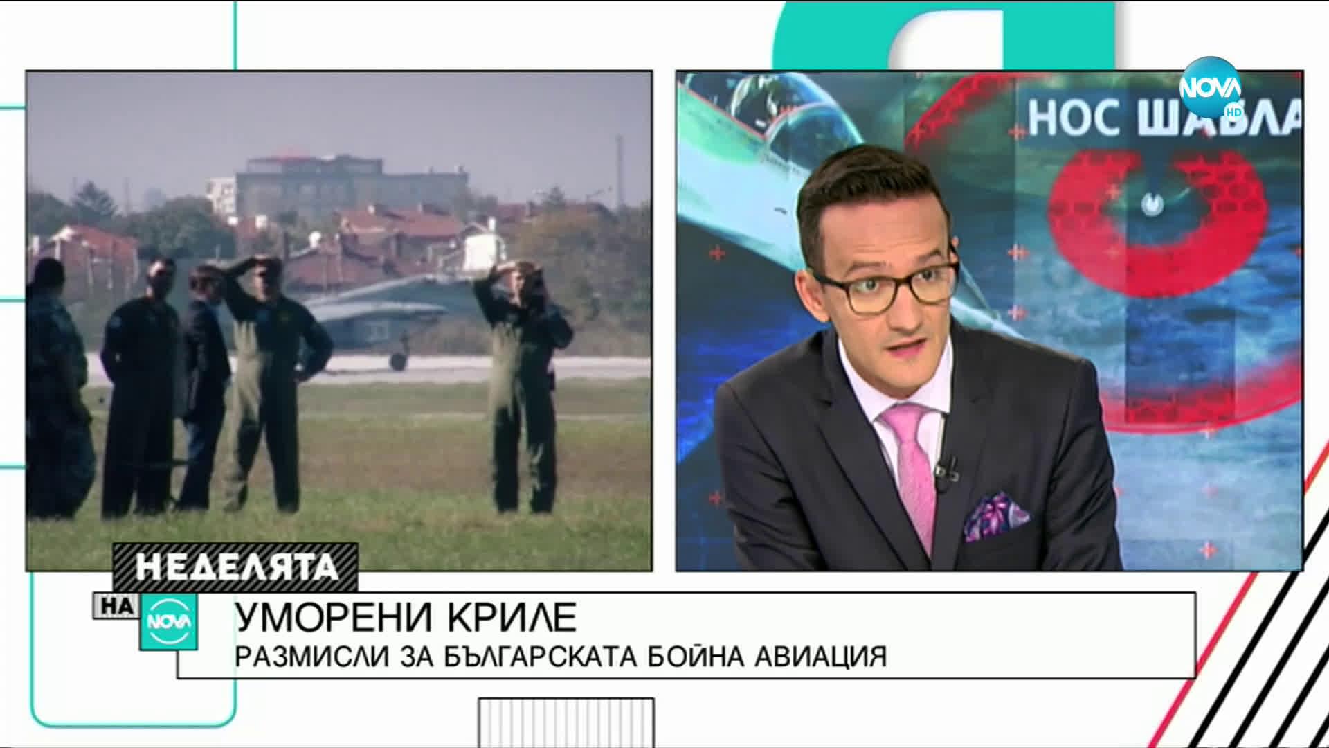Експерт след инцидента с МиГ-29: Няма стар самолет, има годен или негоден