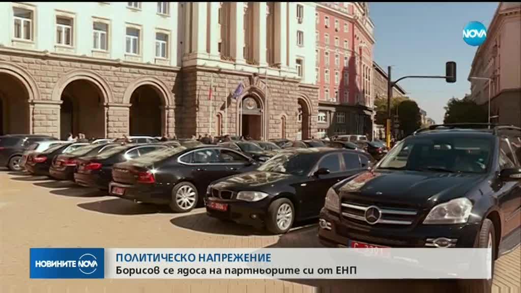 Борисов иска да спре кампанията срещу България