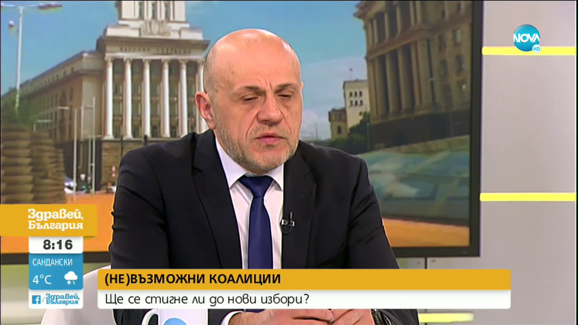 Дончев: Бихме дали знакова подкрепа на Трифонов, ако не му достигат 3-4 гласа