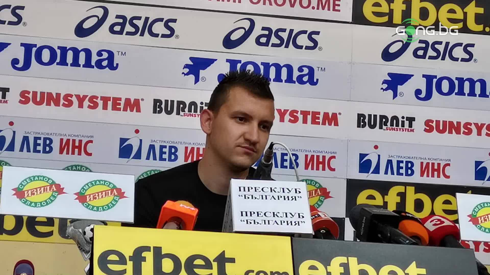 Пресконференция на Тодор Неделев