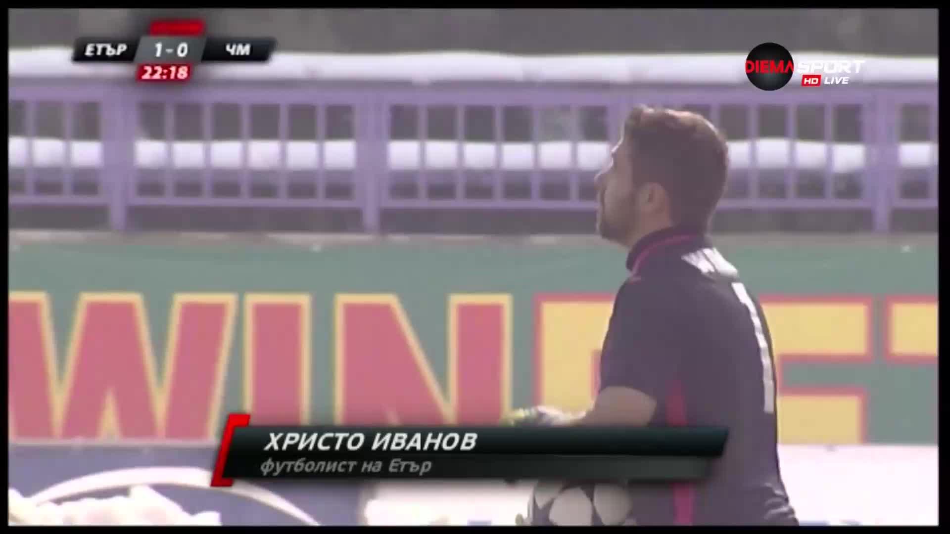 Спасяване на Христо Иванов срещу Черно море