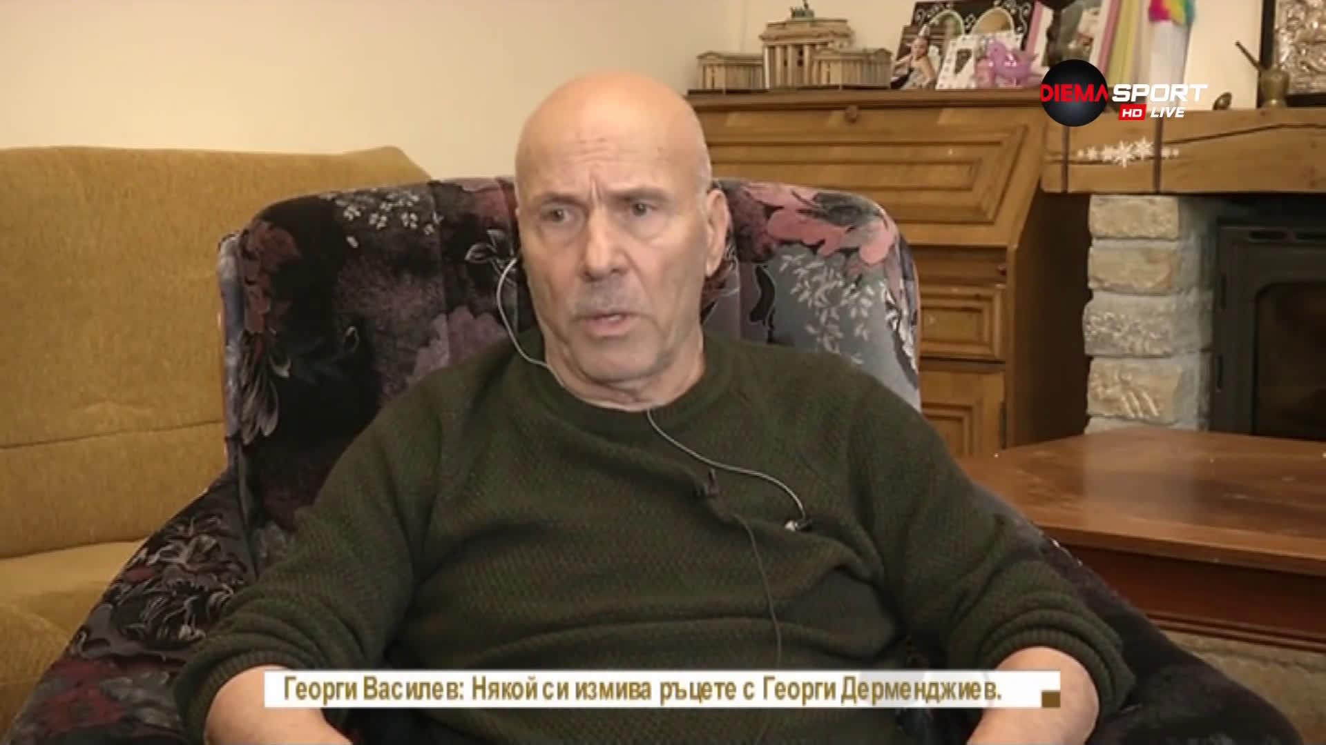 Георги Василев: Някои в Левски си измиха ръцете с Дерменджиев