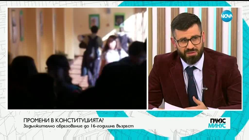 Томислав Дончев: Предизборната надпревара започна