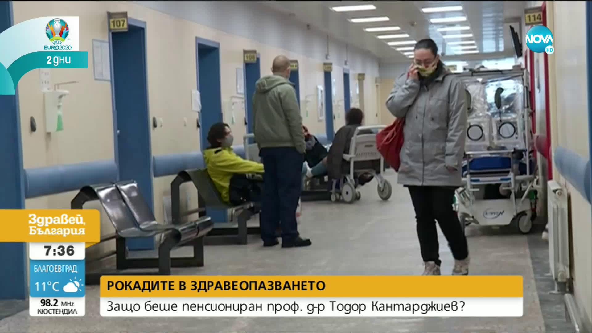 Проф. Кантарджиев: Пенсионирането ми беше самоцел с лични мотиви