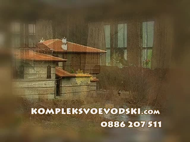Реклама_комплекс Воеводски