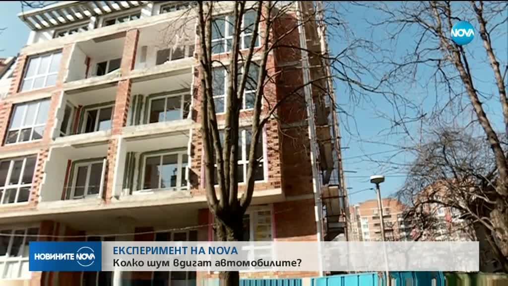 Силен шум тероризира денонощно 2 млн. българи