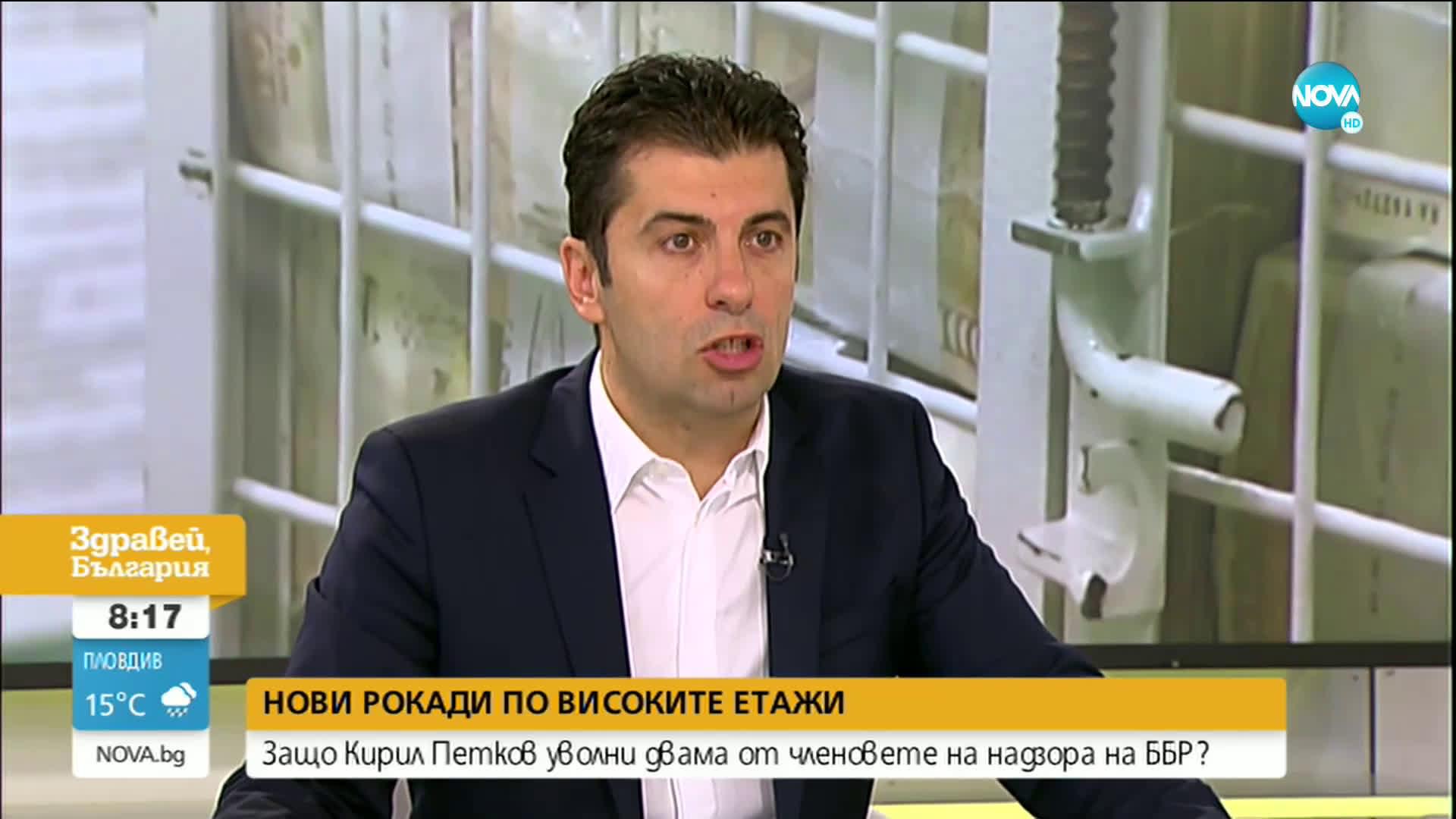 Кирил Петков: Днес ще обявим нови мерки в помощ на бизнеса