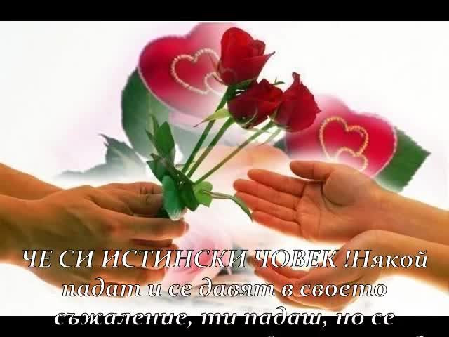 I Love You Quotes With Flowers : ?????? ?????? ??? ?? ???? ????????? ? ...