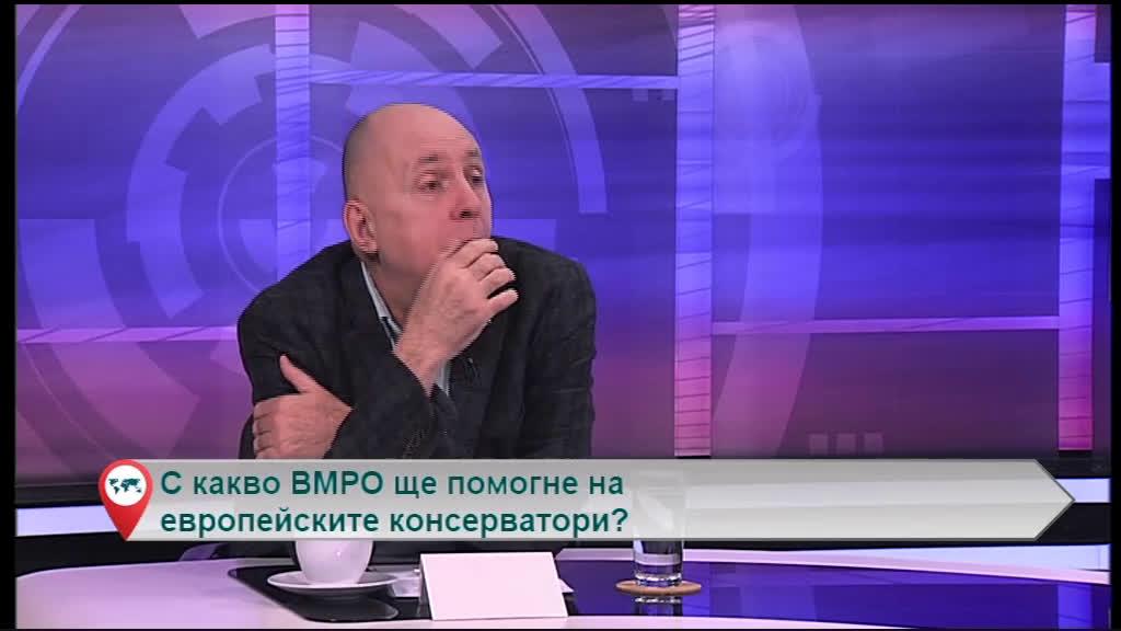 С какво ВМРО ще помогне на европейските консерватори?