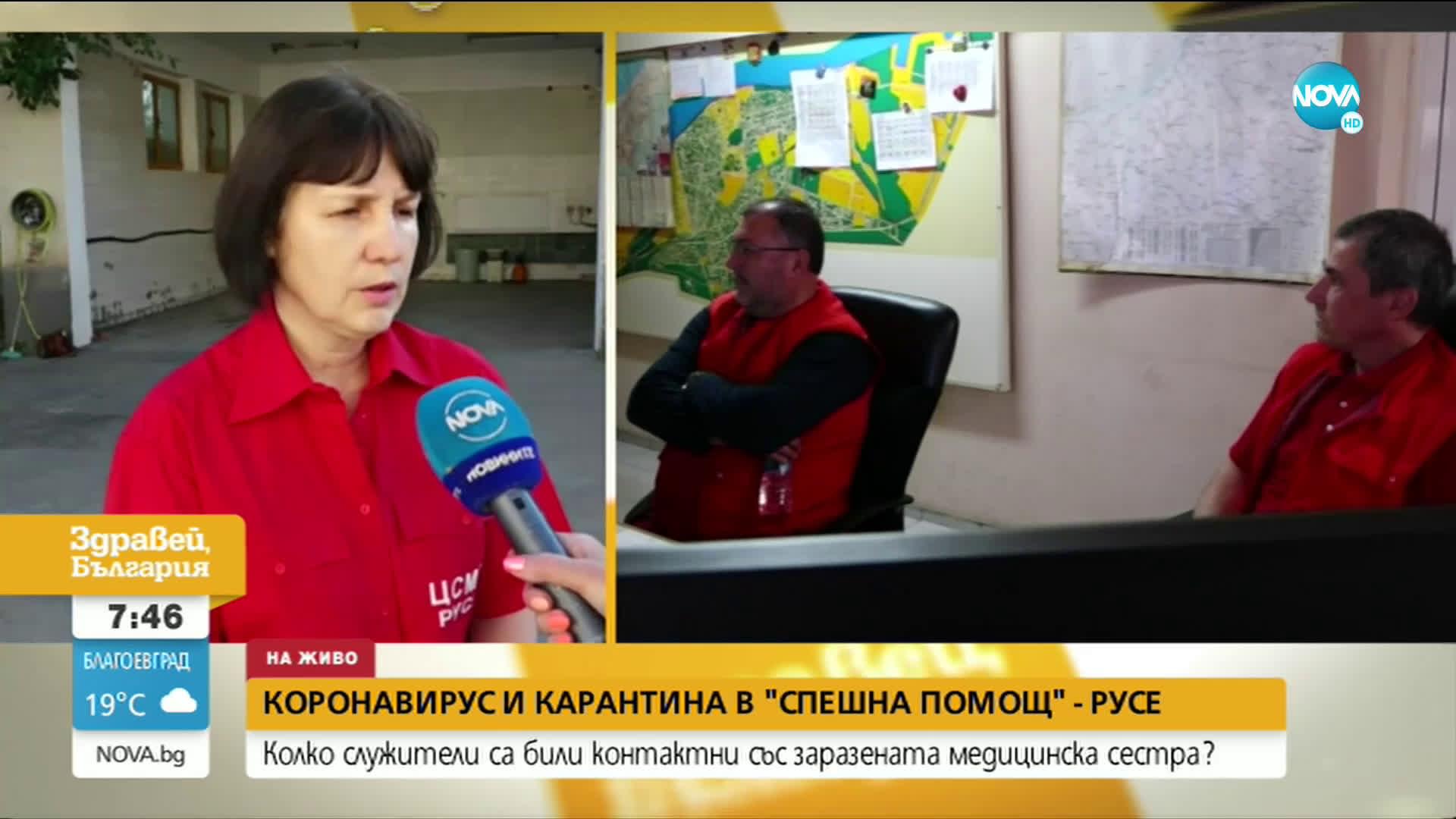 Коронавирус и карантина в Спешна помощ-Русе, центърът работи нормално