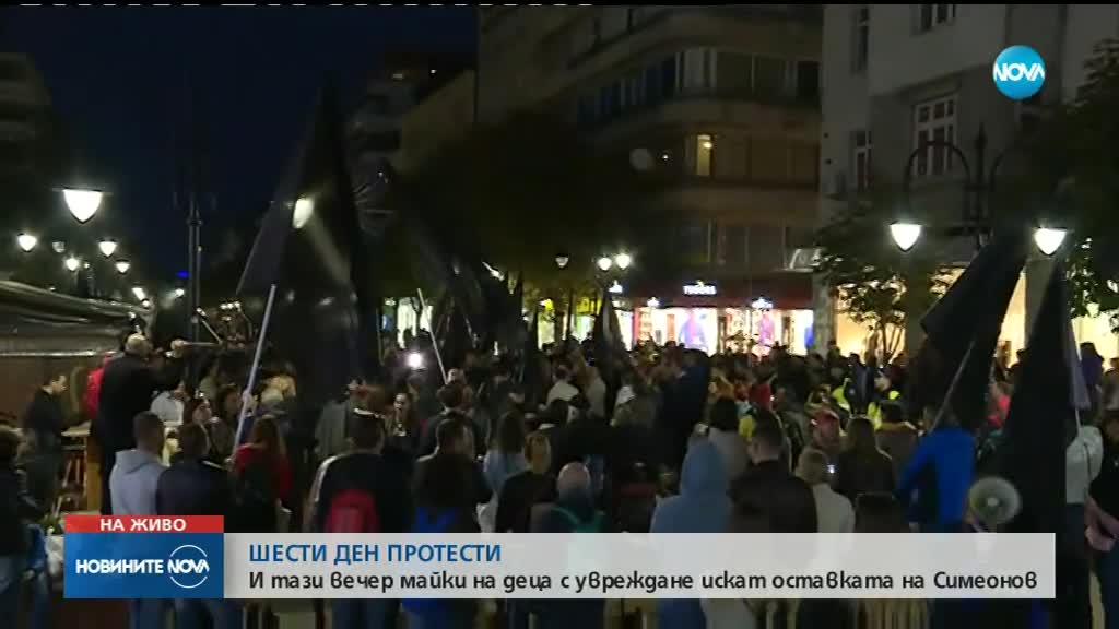 ДЕН 6: Протестите с искане за оставката на Валери Симеонов продължават