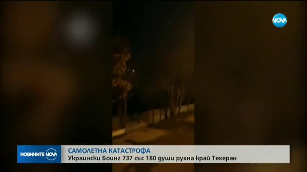 Украински самолет се разби в Техеран