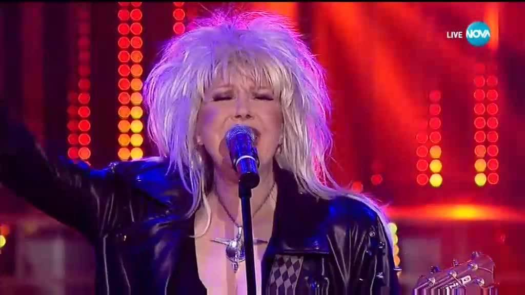 "Петя Буюклиева и Дичо като Ozzy Osbourne and Lita Ford - ""Close My Eyes Forever"""