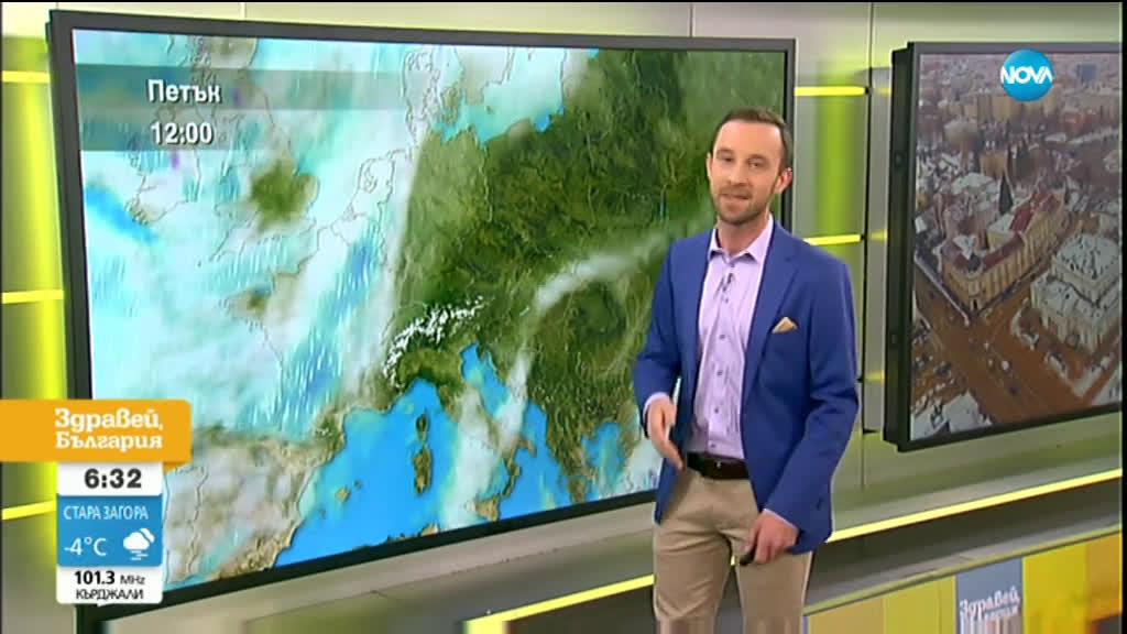 Прогноза за времето (15.01.2020 - сутрешна)