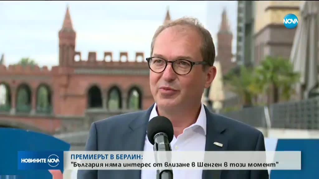 Борисов в Берлин: Членството в Шенген вече не е приоритет за България