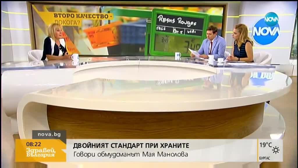 Мая Манолова: Предложението за здравната застраховка трябва да бъде изтеглено