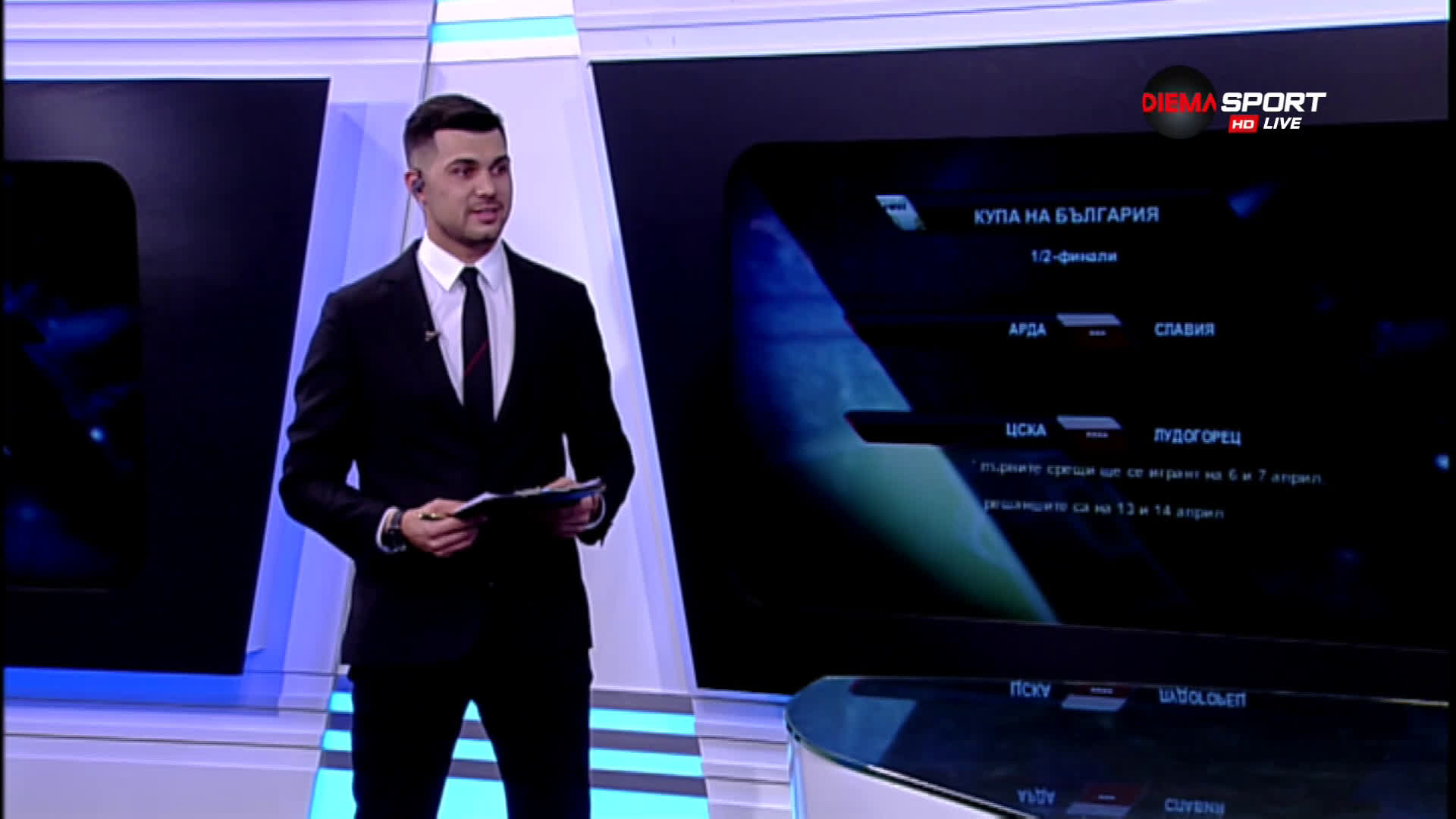 ЦСКА vs. Лудогорец на 1/2-финалите за Купата!