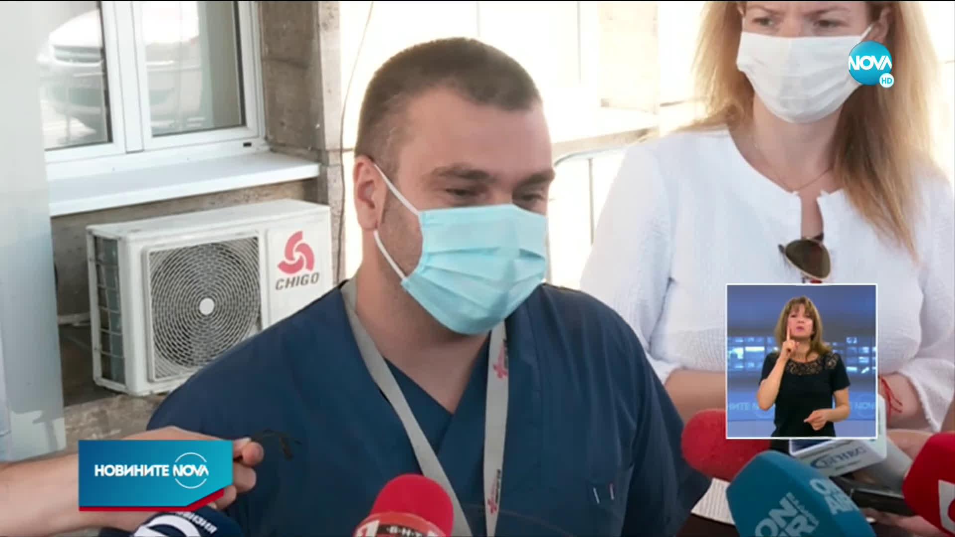Ренета Инджова е със счупена ръка, предстои й операция