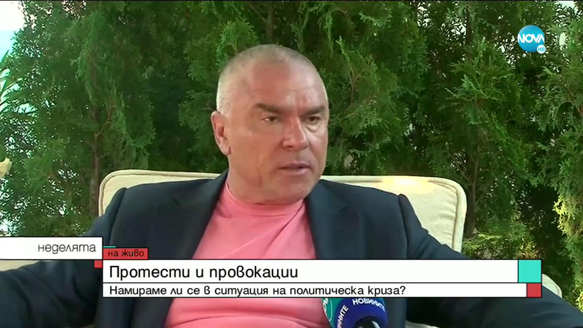 "Марешки отрече да е нападан на ""Орлов мост"""