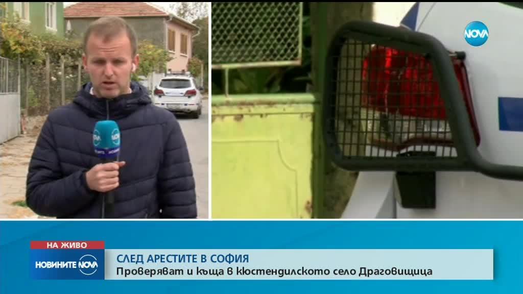 20 души от Агенцията за българите в чужбина са задържани
