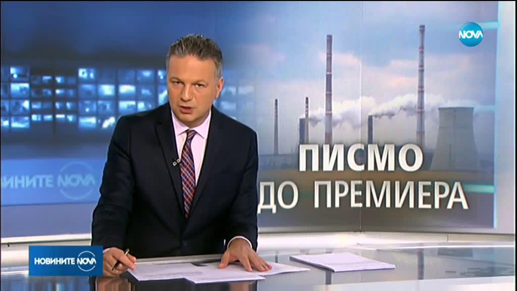 """Бизнесът: Търпението ни се изчерпва за ТЕЦ """"Марица Изток 2"""""""