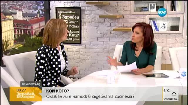 Ченалова: Не съм правила записите