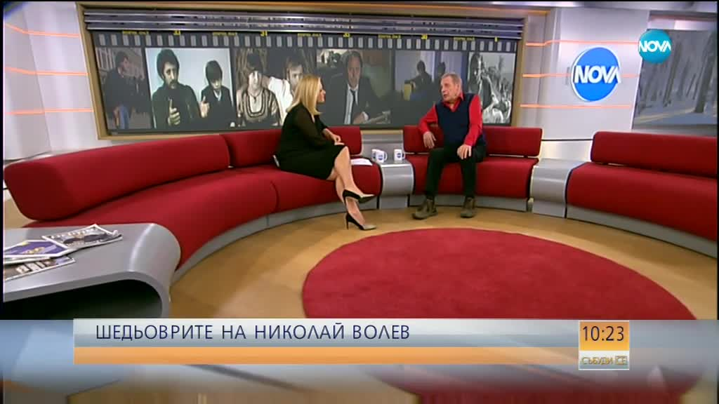 Разговор с режисьора Николай Волев