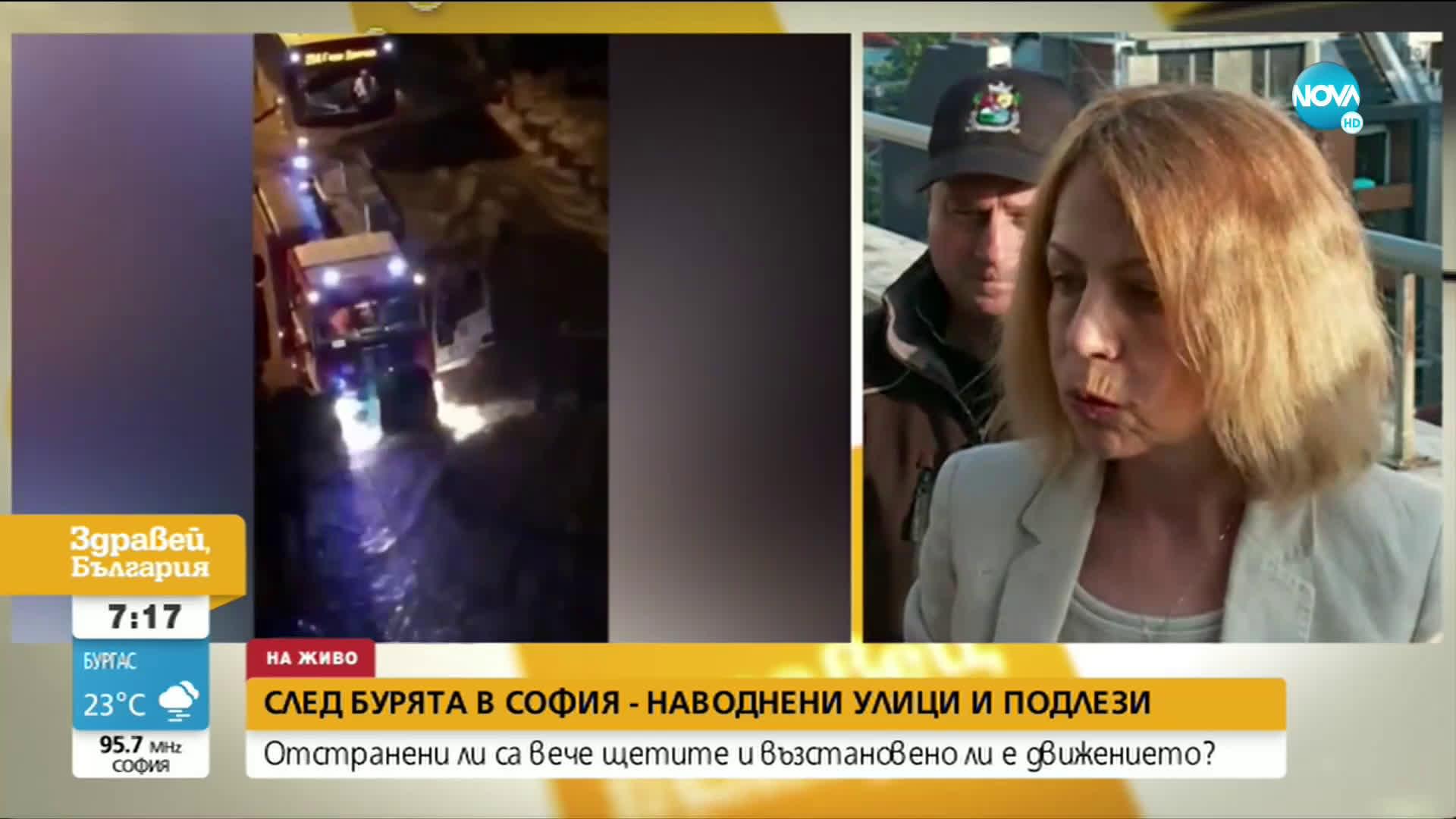 Фандъкова: Има над 430 сигнала за наводнявания след бурята в София
